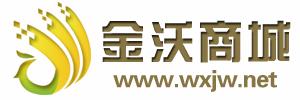 金沃商城_无锡金沃数码科技有限公司_办公设备耗材_日用百货_文化用品