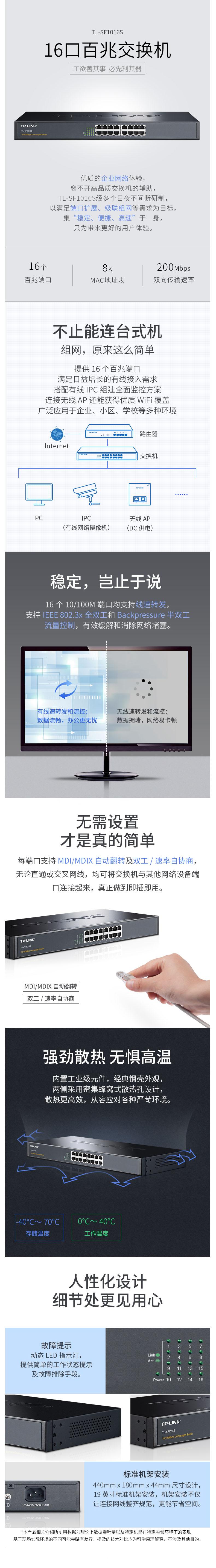 https://itemcdn.zcy.gov.cn/2018012609393340120860.jpg