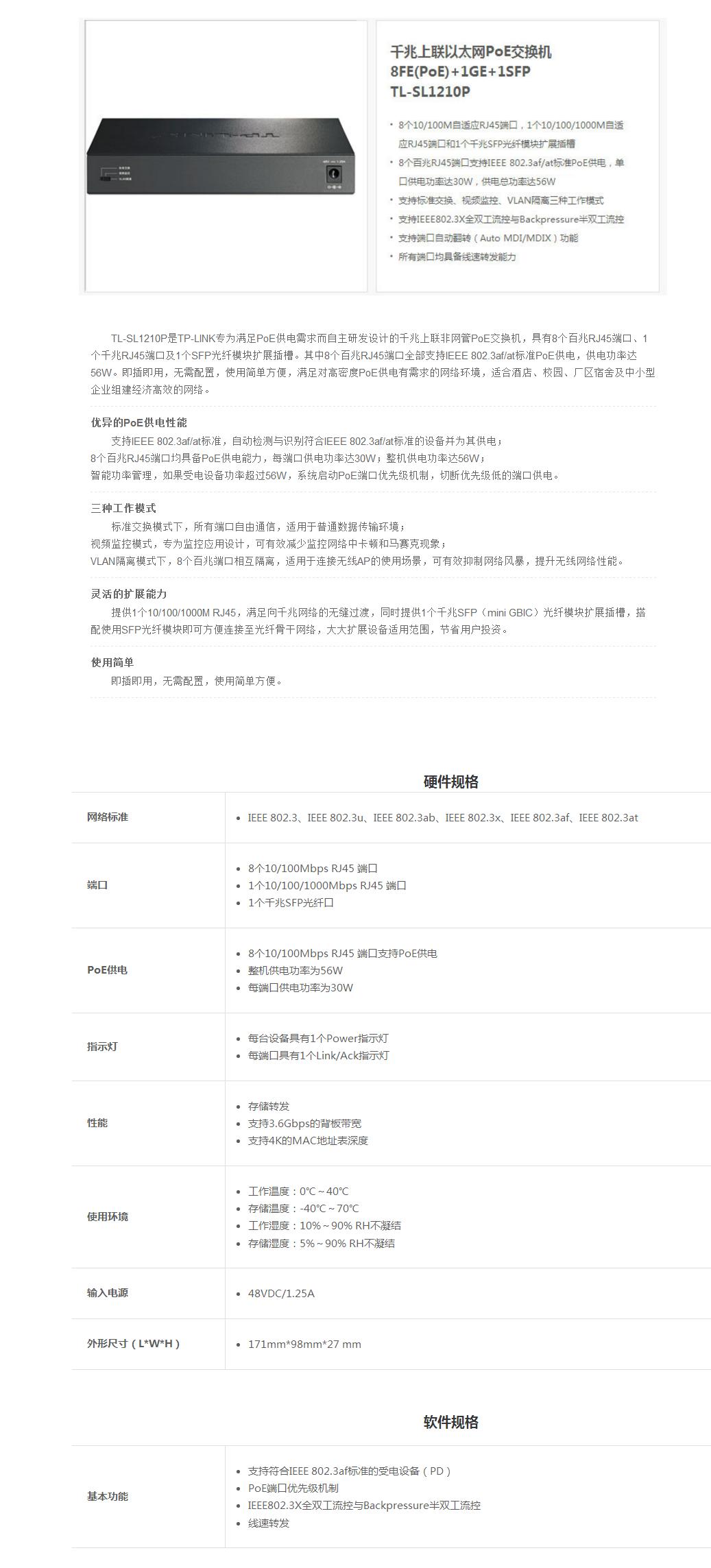https://itemcdn.zcy.gov.cn/2018022310471618339646.png
